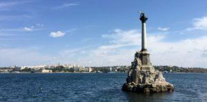 Севастополь на Крымском полуострове