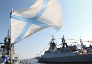 Поднятие Андреевского флага в День ВМФ