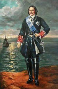 Пётр I и российский флот