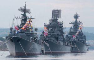 Современный Военно-морской флот России