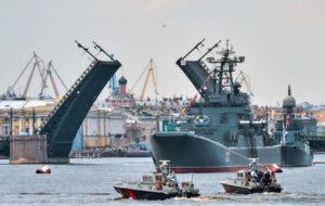 День Военно-морского флота РФ