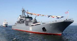 Тихоокеанский флот Российской Федерации