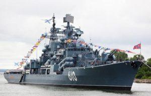 Балтийский флот Российской Федерации
