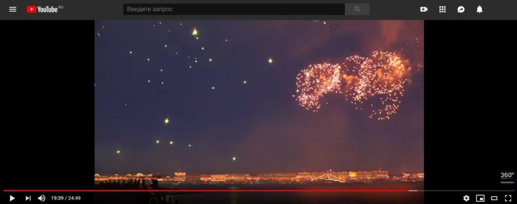 Видео о праздновании Дня ВМФ