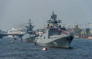 Военно-морской парад на День ВМФ