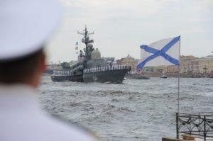 Андреевский флаг на День ВМФ в Санкт-Петербурге