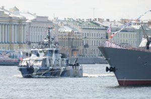 Военно-морской парад ВМФ в Санкт-Петербурге