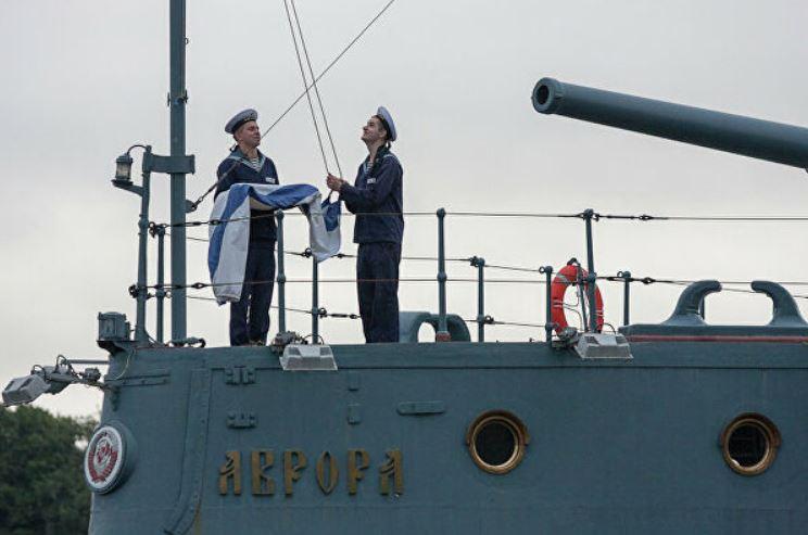 """Поднятие Флага на крейсере """"Аврора"""""""